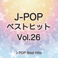 CANDY BAND J-POPベストヒット 26
