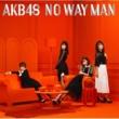 AKB48 NO WAY MAN Type D