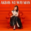 AKB48 NO WAY MAN <劇場盤>