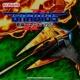 コナミ矩形波倶楽部 グラディウスII GOFERの野望  サウンドトラック (X68000-FM内蔵音源版)