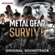 Metal Gear Sound Team Wardenclyffe Section