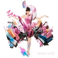 TANAKA ALICE Waiting For U