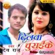 Dev Raj Barat Me Sabake Nachaib