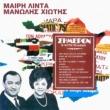 Meri Lida/Manolis Hiotis Simeron (feat.Manolis Hiotis)