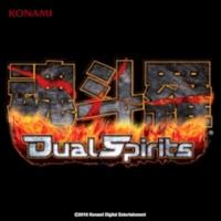 コナミ矩形波倶楽部 魂斗羅Dual Spirits サウンドトラック (NDS版)