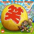 V.A Laugh & Peace MUSIC BEST Vol.1
