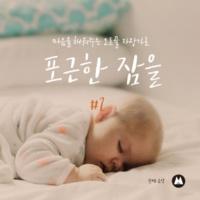 Sleep Music REM Sleep