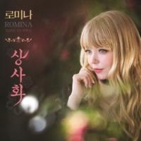 Romina Ehara Dia (Hope Song)