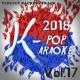 MUSICEN 2018 Musicen Karaoke, Vol.17