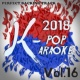 MUSICEN 2018 Musicen Karaoke Vol.16