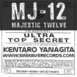 Kentaro Yanagita MJ-12