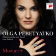 Olga Peretyatko Antigona: Ombra cara, amorosa