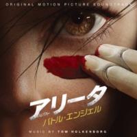 Junkie XL Alita: Battle Angel (Original Motion Picture Soundtrack)
