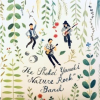 "The Shohei Yamaki""Nature Rock""Band The Nature Rock"