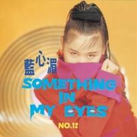 May Lan Something In My Eyes