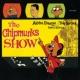 チップマンクス The Chipmunks Show