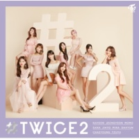 TWICE What is Love? -Japanese ver.-