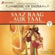 Pt. Vinayak Vora/Govind Lilaram Chandiramani Raag Bhilalu: Bhairav Thaat, Lufa Dadra Taal, 6 Beats