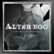 カラメルカラム ALTER EGO ORIGINAL SOUNDTRACK