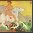 Fleetwood Mac Then Play On (Expanded Edition) [Remastered]