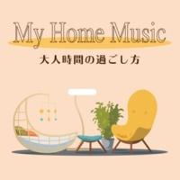Kaoru Sakuma あこがれ / 愛(Instrumental)