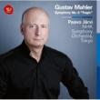 Paavo Jarvi (conductor) NHK Symphony Orchestra, Tokyo マーラー:交響曲第6番「悲劇的」