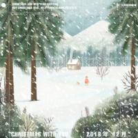 Seokman Cheon, Blue Mangtto, Mavin & TSLW Christmas With You