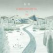KIM DONG RYUL/IU Fairy tale (feat.IU)