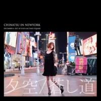 Chinatsu CHINATSU IN NEWYORK