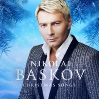 Nikolai Baskov Christmas Songs