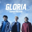 Sonar Pocket GLORIA