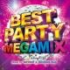DJ モナキング & Ammona DJs BEST PARTY MEGAMIX Mixed by DJ モナキング & Ammona DJs