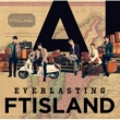 FTISLAND God Bless You
