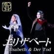 宝塚歌劇団 月組 ト-ト&エリザベ-ト ~'18 Moon