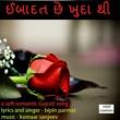 Kumaar Sanjeev feat. Bipin Parmar Ibaadat Chhe Khuda Thee