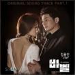Kim Yong Jin Babel, Pt. 1 (Original Television Soundtrack)