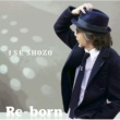伊勢正三 Re-born