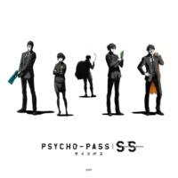 中野雅之(BOOM BOOM SATELLITES) All Alone With You - Remixed by 中野雅之 (PSYCHO-PASS SS Case.2 ED ver.)