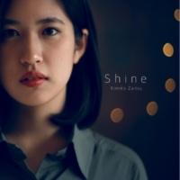 財津きみこ Shine