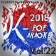 MUSICEN 2018 Musicen Karaoke Vol.22