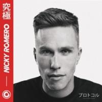 Nicky Romero Ultimate Nicky Romero - Japan Edition -