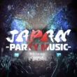Various Artists JAPAN PARTY MUSIC -日本のクラブで最も盛り上がっている25曲-