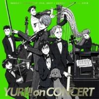 V.A. ユーリ!!! on CONCERT