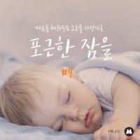Sleep Music Sleep Tight with the Heart-filling Music Box Lullabies #4