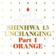 SHINHWA UNCHANGING PART 1