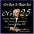 石原眞治 カンタータ 第89番 われ汝をいかになさんや、エフライムよ BWV89