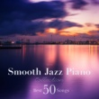 Teres Smooth Jazz Piano Collection - Best 50 Songs -