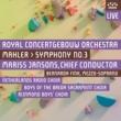 Royal Concertgebouw Orchestra Symphony No. 3 in D Minor: II. Tempo di Menuetto - Sehr mässig (Live)
