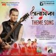 Zubeen Garg feat. Babu Pansuna Satabdi Anamika Theme Song