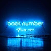 back number 半透明人間